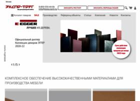 expo-torg.ru