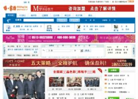 expo.hijiafang.com