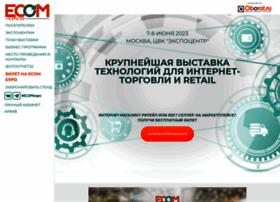 expo.oborot.ru