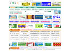 expo.pharmnet.com.cn