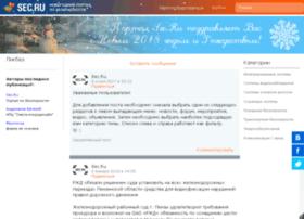 expo.sec.ru