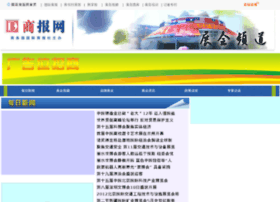 expo.shangbao.net.cn