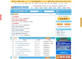 expo.sol.com.cn