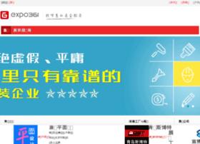 expo361.com