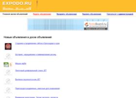 expodo.ru
