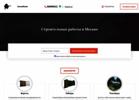 expomenu.ru
