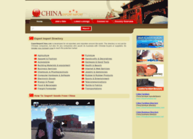 exportimportchina.net