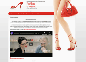 exposhoes.by