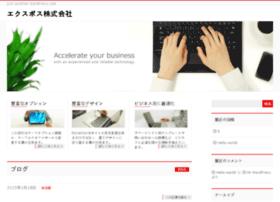 exposs.net
