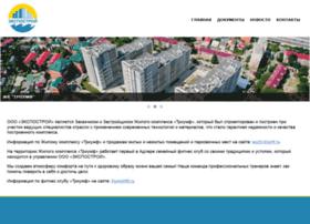 expostroy-sochi.ru