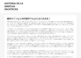 expresocharro.com