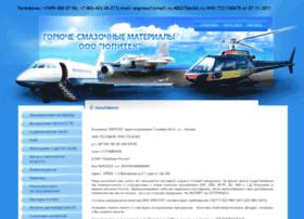 expresoil.ru