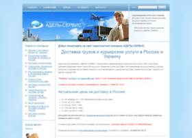 express-dostawka.com.ua