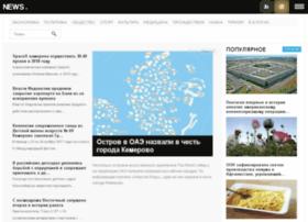 express-news.ru