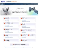express.nec.co.jp