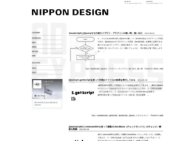 express.nippondesign.co.jp