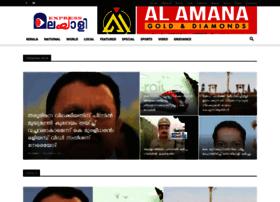 expressmalayali.com