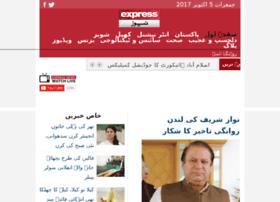 expressnews.tv