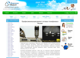 expressrepair.ru