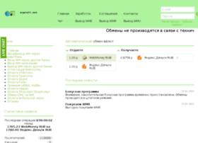 exprofi.net