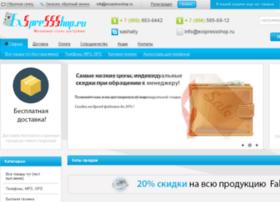 exspressshop.ru