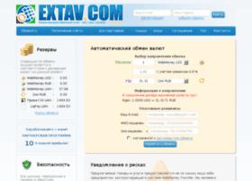 extav.com