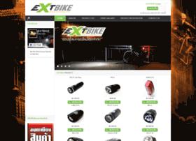 extbike.net