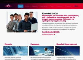 extendeddisc.gr