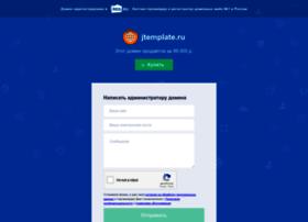 extensions.jtemplate.ru