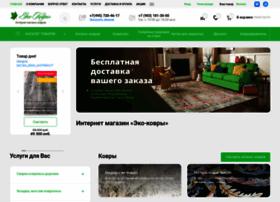 exterier.ru