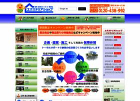 exterior-shop.jp