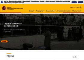 exteriores.gob.es