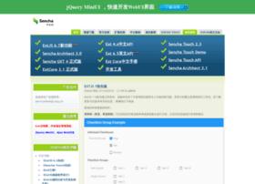 extjs.org.cn