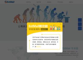 extmail.org