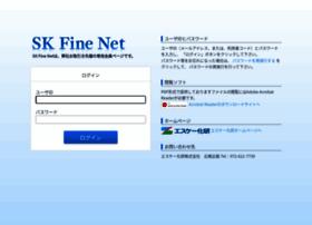 extra.sk-kaken.co.jp