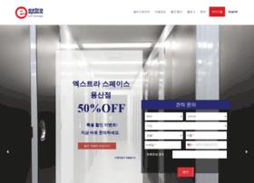 extraspacekorea.com