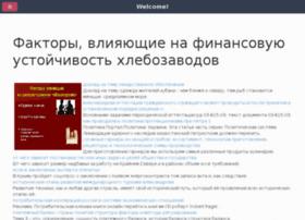 extreme-butik.ru