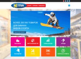 extreme-shop.ru