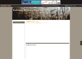extreme.militaryblog.jp