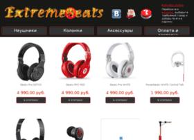 extremebeats.ru