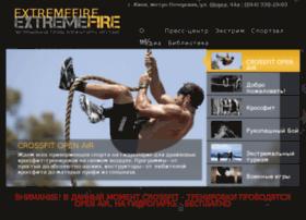extremefire.com.ua
