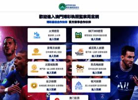 extremehalloweennetwork.net
