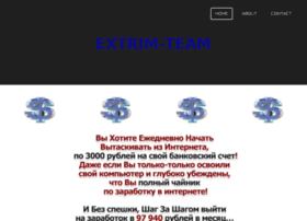 extremeonlinemoney.weebly.com