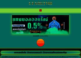 Extremeprosports.com