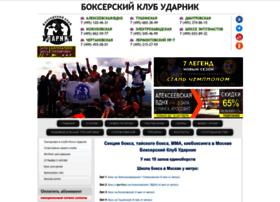 extrimpower.ru