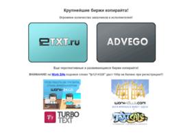 extx.ru