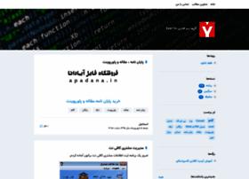 eyar.blogsky.com