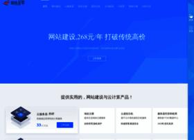 eydns.com