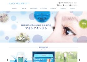 eye-care-select.com