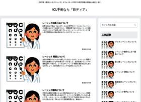 eye-media.jp